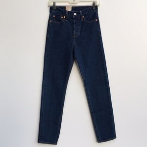 NWT Levi's Wedgie Icon Fit Skinny Jeans Blue 24